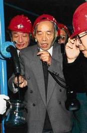 张荣曾(第六届,1997年)