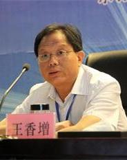 王香增(第二十四届,2015年)
